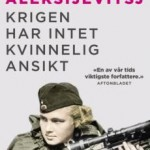 Nært og sterkt om kvinner i krig